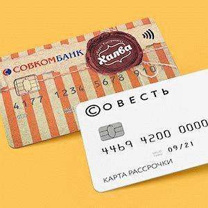 Банки Москвы выдающие кредитные карты