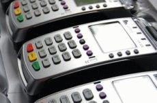 Где купить терминал для оплаты банковскими картами