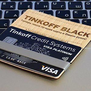 Дебетовая карта Тинькофф – стоит ли открывать? Отзывы