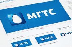 Как оплатить МГТС с банковской карты онлайн