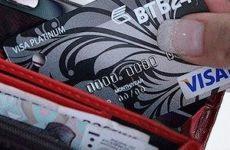 Как оформить кредитную карту ВТБ 24 онлайн заявкой