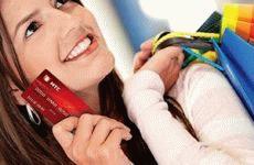 Как получить кредитную карту МТС