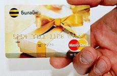Как пополнить баланс Билайн с банковской карты
