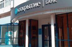 Кредитная карта Банка Открытие. Челябинск