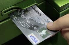Кредитная карта Сбербанка — условия пользования, проценты