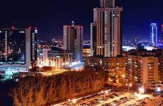 Кредитные карты Екатеринбурга без справок и поручителей
