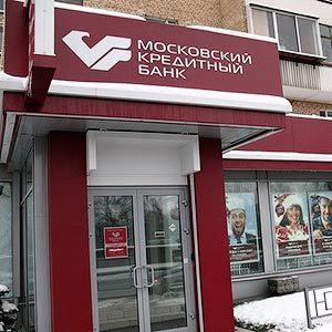 Кредитные карты банка МКБ