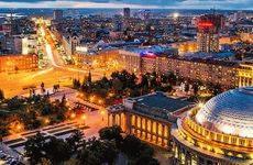 Новосибирск — кредитные карты онлайн