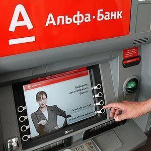 Банкоматы Альфа-Банка в СПб