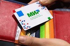 Банковская карта МИР для бюджетников и пенсионеров