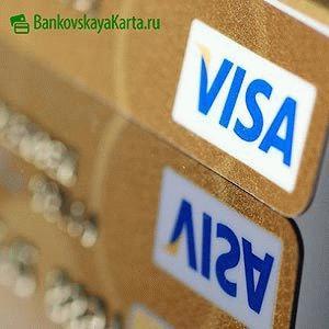 Как выбрать тип кредитной карты VISA