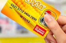 Как оформить займ на карту «Кукуруза»