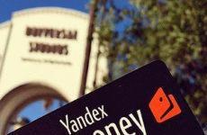 Как с Яндекс кошелька снять деньги наличными