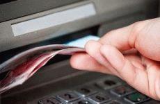 Лимит и проценты за снятие наличных через банкомат Сбербанка