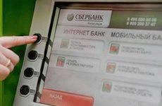 Мобильный банк через банкомат Сбербанка