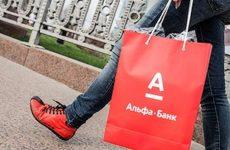 Альфа-Банк — рефинансирование кредитов других банков