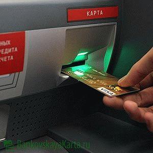 Пополнение и перевод на карту Альфа-Банка без комиссии