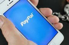 Платежные системы Пей Пал (PayPal)