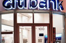 Банкоматы Ситибанка в СПб