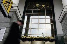 Банкоматы Райффайзен банка в Москве