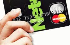 Платежная система Нетеллер