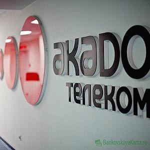 Оплата Акадо банковской картой по номеру договора