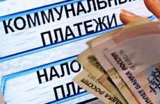 Оплатить онлайн ЖКХ быстро и без комиссии поможет банковская карта