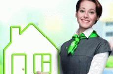 Условия рефинансирования кредита в Сбербанке для физических лиц