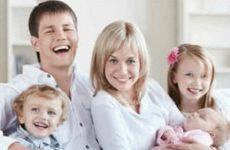 Участие в программах «Молодая семья» и «Социальная ипотека»