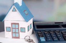 Выбираем лучшее предложение по рефинансированию ипотеки