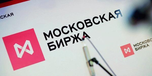Логотип ММВБ