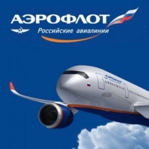 Акции авиаперевозчика «Аэрофлот» — стоимость сегодня