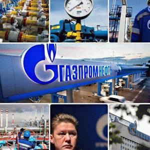 Выгодная продажа и покупка: сколько стоит акция Газпрома на сегодня