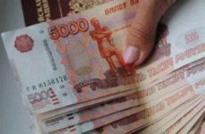 В каком банке самый выгодный кредит наличными?