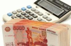 Какой банк самый лучший по кредитам в Москве?