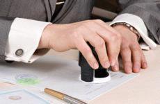 Необходимые условия получения потребительского кредита
