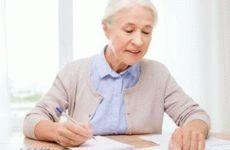 Как получить кредит в Россельхозбанке для пенсионеров без  поручителей