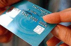 Самая доступная кредитная карта — быстро и без справок