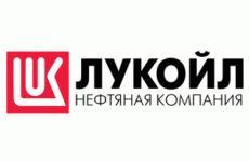 Стоимость акции Лукойл: динамика на сегодня