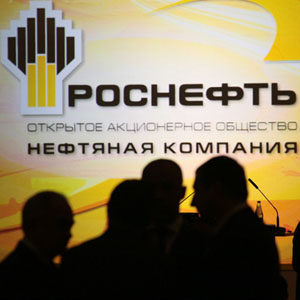 Цена акции «Роснефть» на сегодня и динамика курса