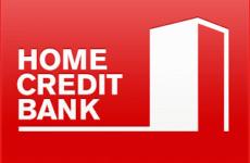 Лучшие вклады в «Хоум Кредит Банке» на сегодня