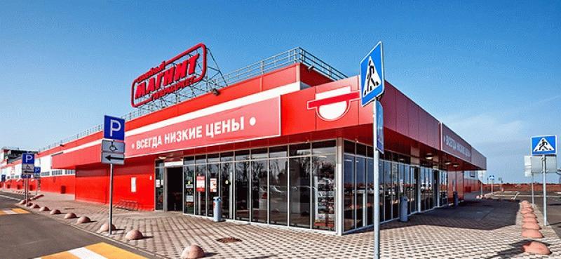 """""""Магнит"""" - стабильно развивающееся предприятие"""