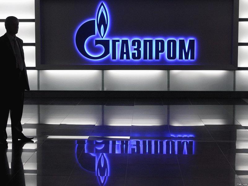 Логотип крупнейшей энергетической корпорации