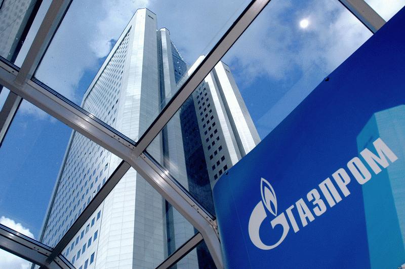 Где выгоднее покупать акции Газпрома?