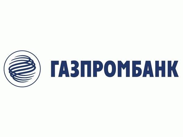 Наиболее выгодно покупать акции в Газпромбанке