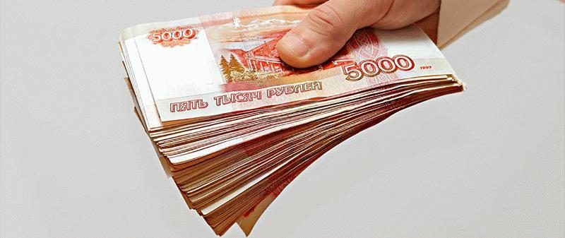 Что нужно знать перед тем, как взять кредит наличными?
