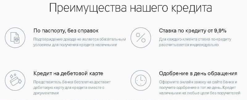Известный российский банк Тинькофф