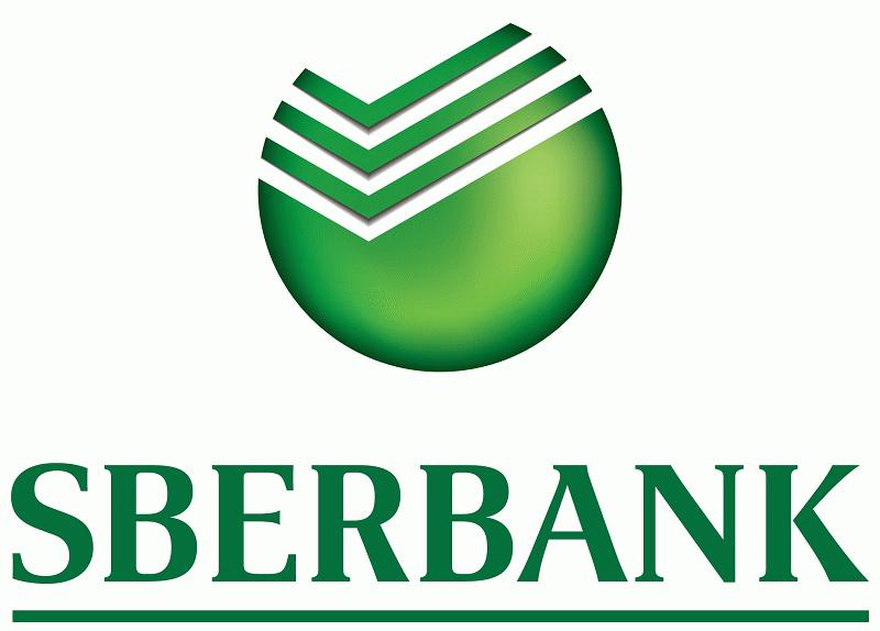 Крупнейший российский банк - Сбербанк