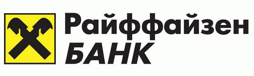 Логотип Райфазенбанка