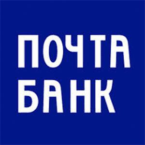 «Почта банк». Рефинансирование кредитов других банков